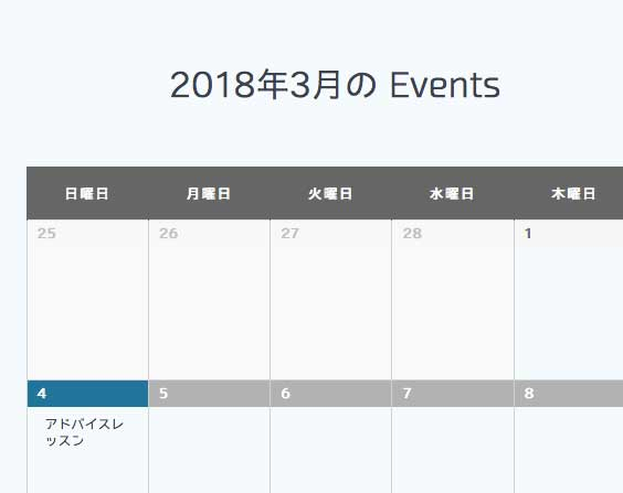 The Events Calendar (2)